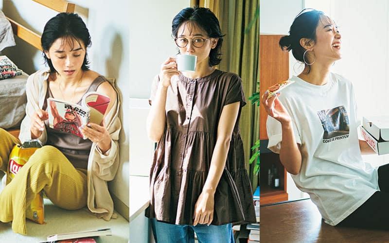 【全部1万円以下】ネットで買えるプチプラ服&コーデ6選