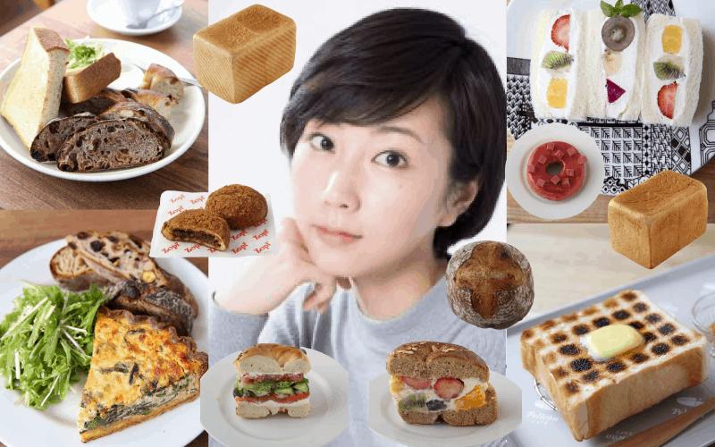 パン大好き女優・木南晴夏さんオススメ!絶品ベーカリー10選【後編】