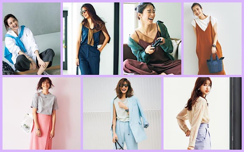 【今週の服装】旬アイテムを取り入れた「カラーコーデ」7選【アラサー女子】