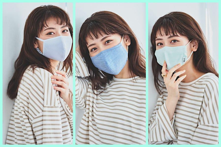 洗えてサステナブル!大人のオシャレマスク3選【③爽やかなブルー&グリーン系】