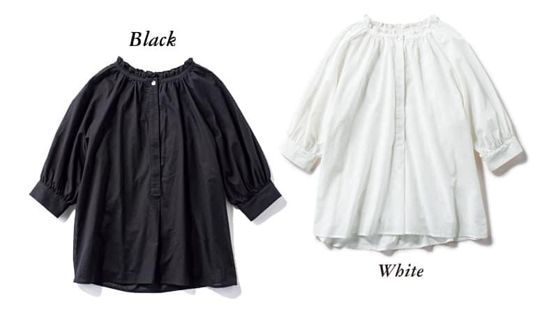 ブラックはスキニーに合わせて、