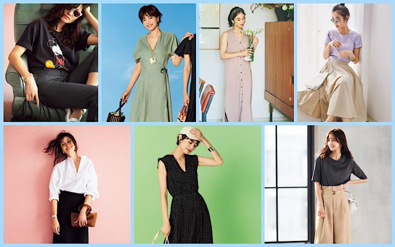 【今週の服装】梅雨明けにぴったりな「カジュアルコーデ」7選【アラサー女子】