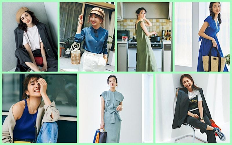 【今週の服装】暑い夏でも快適な「爽やかコーデ」7選【アラサー女子】