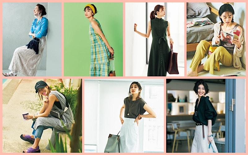 【今週の服装】抜け感がオシャレな「涼しげコーデ」7選