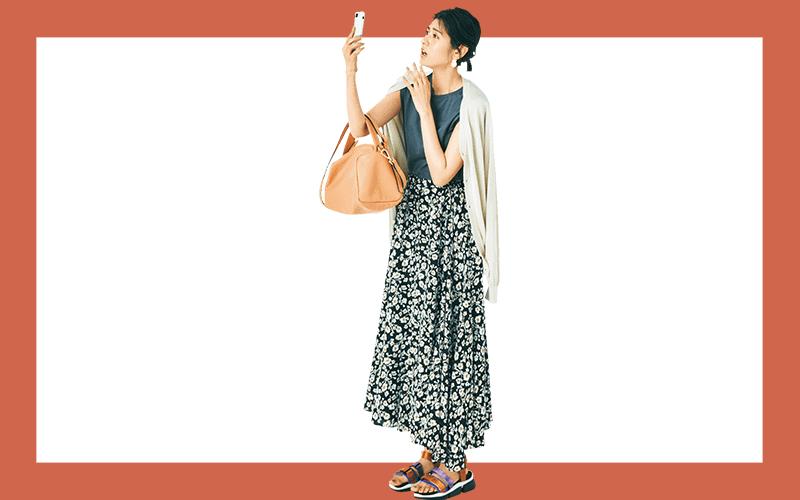 お目立ちスカートはノースリTで上品に仕上げて【今日の着回しDiary】