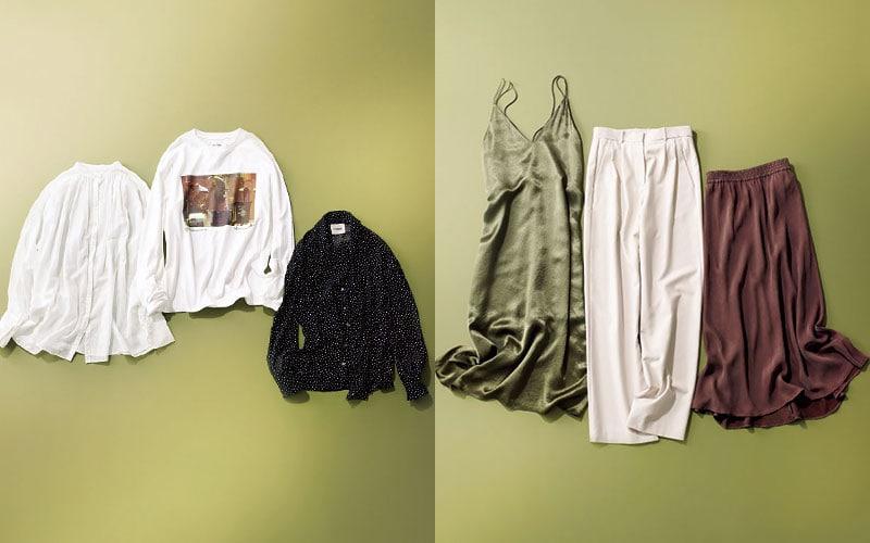オシャレな人ほど知っている「便利な服」6選