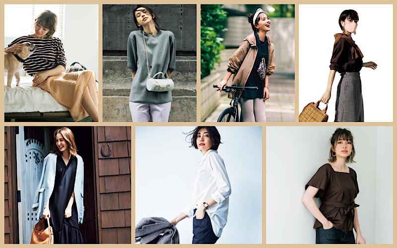 【今週の服装】定番スタイルなのにオシャレな「着映えコーデ」7選【アラサー女子】