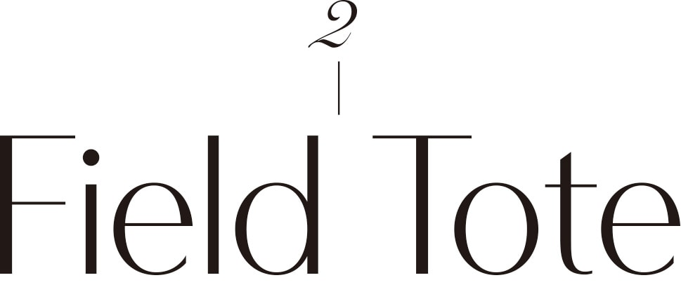 2-Field Tote
