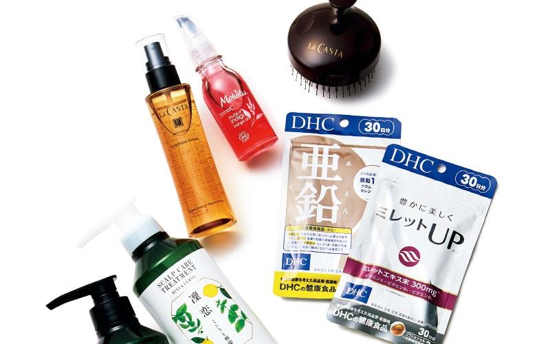 20代〜30代の「薄毛改善&予防」におすすめアイテム5選