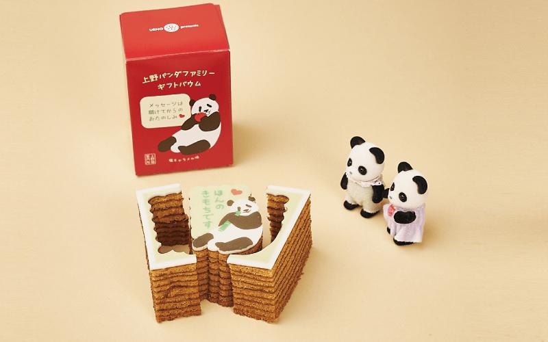 パンダ好きライターが厳選する「パンダのお菓子」5選
