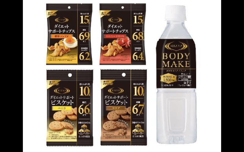 【RIZAP】ダイエットに!「ライザップ」の高たんぱく質&低糖質おやつ5選