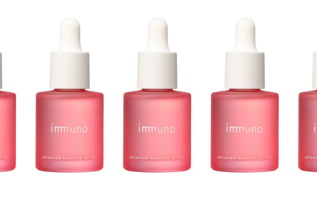"""""""赤のオイル""""で美肌に。イミュノの次世代美容液オイルを3名様にプレゼント!"""