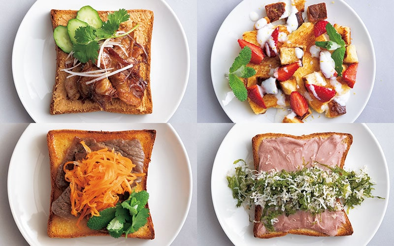 超人気レストランが教える「絶品おうちトーストレシピ」4選