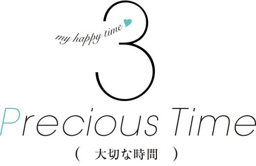 my happy time♥ Precious Time(大切な時間)