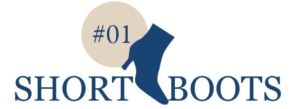 #01 SHORT BOOTS