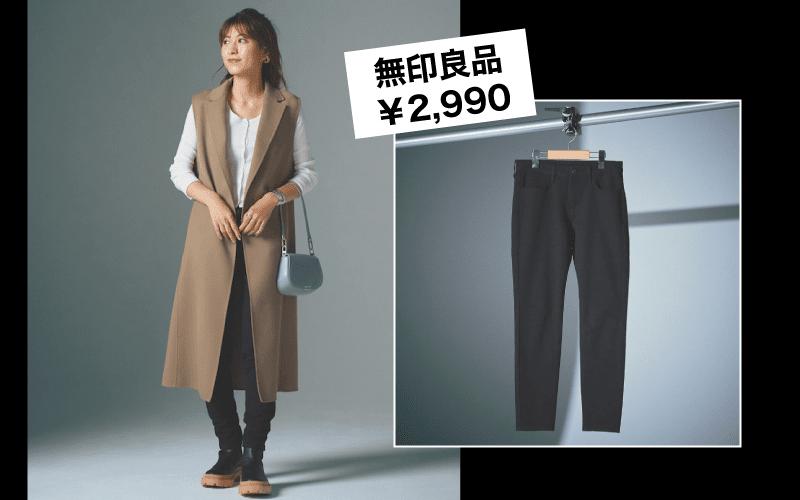 「無印良品の黒スキニー¥2,990」身長155cm女子がスタイルよく見せるには?