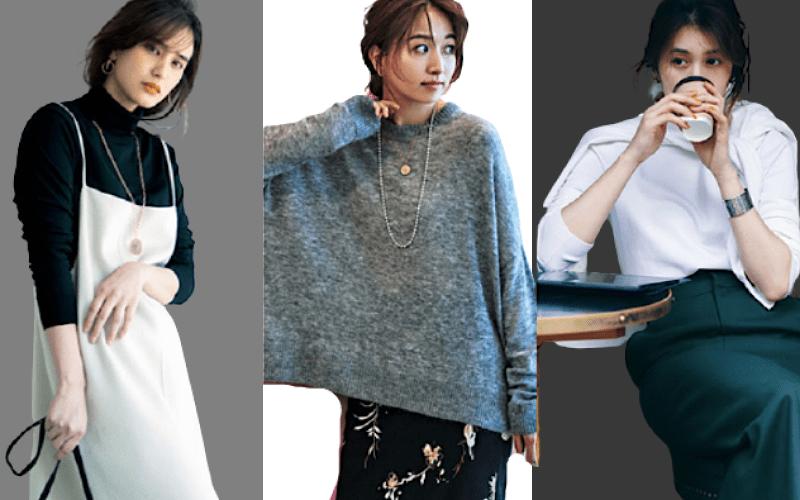 大人女子の「モノトーンニット」秋コーデ9選【白、黒、グレー】
