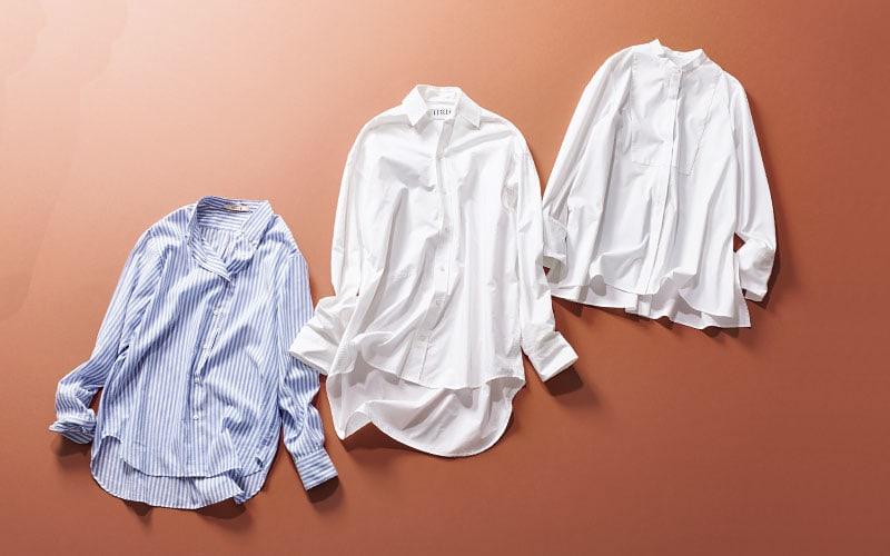 大人女子の「白シャツ」人気&おすすめの3種類とは